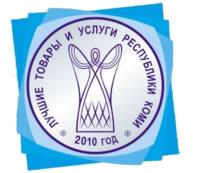 Лучшие товары и услуги Республики Коми